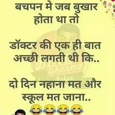 Hindi Chutkule, Hindi Jokes, Latest Hindi Jokes, 2019 Best Jokes - BaBa Ki NagRi Funny Jokes In Hindi, Very Funny Jokes, Funny Texts, Jokes Quotes, New Quotes, Funny Quotes, Doctor Jokes, Punjabi Jokes, Pregnancy Jokes