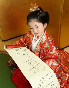 ideas asian children kimono japan for 2019 Cute Quotes For Kids, Happy Kids Quotes, Adult Children Quotes, Poor Children, Japanese Culture, Japanese Girl, Japanese Things, Child's Play Quotes, Vintage Kids Photography