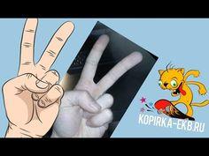 Illustrator - рисуем по фотографии руку | Видеоуроки kopirka-ekb.ru - YouTube