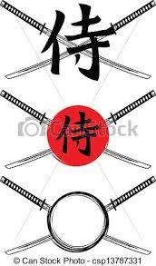 Image result for samurai graphics