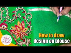How to do marking & tracing for aari work Lotus Design, My Design, Hand Embroidery, Embroidery Designs, Zardosi Work, Bell Button, Movie Downloads, Fashion Design Drawings, Stone Work