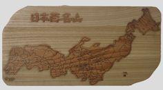 【楽天市場】series> kamo> 「Byuobu」屏風1:見つかる家具ネット e-ネ・カグ