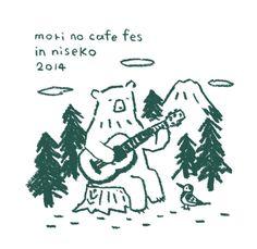 第3回森のカフェフェス in ニセコ ワークショップ用イラスト