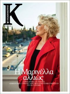 Covers - Dimitris Vlaikos - Portrait Photographer Athens Greece Red Leather, Leather Jacket, Athens Greece, Portrait Photographers, Cover, Fashion, Studded Leather Jacket, Moda, Leather Jackets