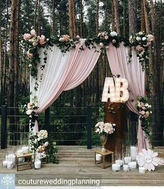 floral and silk backdrop for wedding