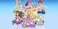 Aikatsu idols team up with AKB48's Haruka Shimazaki for arcade game promotion - http://sgcafe.com/2013/08/aikatsu-idols-team-up-with-akb48s-haruka-shimazaki-for-arcade-game-promotion/
