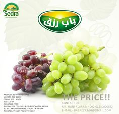 Fresh Grapes July 10, Red And White, Fresh, Food, Products, Essen, Meals, Yemek, Gadget
