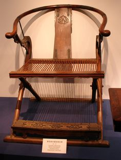 Ancient Chinese Furniture | Shanghai Museum, China - Travel Photos by Galen R Frysinger, Sheboygan ...
