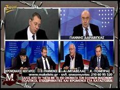 Έλληνες Μασόνοι: χαμός με τη λίστα του Στέφανου Χίου