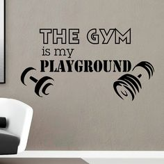 Gym Wall Decal Sayings Vinyl Lettering The Is By FabWallDecals