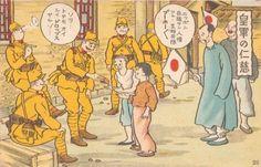 【七七紀念日】 不能遺忘的歷史  日本美化侵略6幅漫畫 →