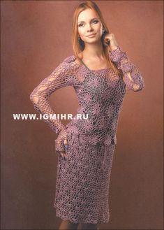 patrones de lujo. Rosa establecido de jersey y falda. gancho