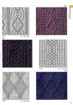 Victoria - Handmade Creations : Πλέξιμο - Σχέδια Aran Knitting Patterns, Knitting Stiches, Cable Knitting, Knitting Charts, Easy Knitting, Knit Patterns, Stitch Patterns, Knit World, Pattern Books