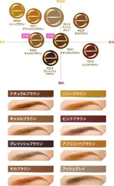 How To Make Hair, Make Up, Japanese Makeup, Beauty Hacks, Hair Makeup, Skin Care, Cosmetics, Color, Style