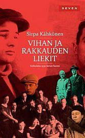 lataa / download VIHAN JA RAKKAUDEN LIEKIT epub mobi fb2 pdf – E-kirjasto