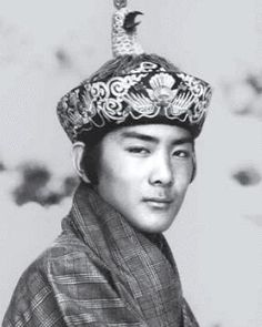 Foto Face, Bhutan, 16 Year Old, Mantle, Reign, Growing Up, Royalty, Colours, Age