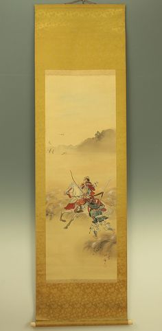 Google image search for Japanese Scroll ... Item available on eBay