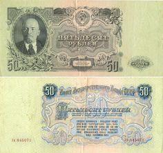 Soviet Union, Lenin on 50 rubles