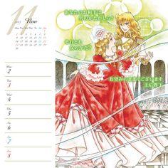 「ベルサイユのばら 幸せ革命カレンダー2015」より。(c)池田理代子プロダクション | Calendar 2015: November