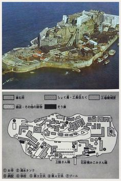 昭和30年代 端島(軍艦島) カラー写真 「わたしたちの地理」より Hashima Island, Star Fort, Imperial Japanese Navy, Abandoned Places, Pop Culture, City Photo, Images, Challenges, Wu Tang