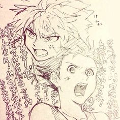 Killua and Gon        ~Hunter X Hunter