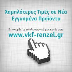 www.vkf-renzel.gr    #webShop #selling #pos