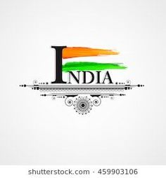 Indian National Tri Color Flag with Creative Grung, Stylish text and Vintage Floral Frame on the occassion of Independence Day. Independence Day India Images, Independence Day Drawing, 15 August Independence Day, Independence Day Background, Happy Independence Day Wishes, Independence Day Poster, Independence Day Wallpaper, Indian Flag Wallpaper, Indian Army Wallpapers