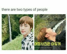 This is a Community where everyone can express their love for the Kpop group BTS Bts Jin, Bts Bangtan Boy, Jimin, K Pop, Got7, Bts Meme Faces, Bts Memes Hilarious, Memes Br, Art Memes