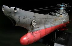 Space Battleship Yamato (Argo in the US)