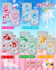 Sailor Moon Crystal merchandise is starting to pick up! It was just announced that we'll be getting a set of five glasses and two earphone jack charms. Sailor Pluto, Sailor Jupiter, Sailor Venus, Sailor Mars, Sailor Moon Merchandise, Anime Merchandise, Sailor Moon Outfit, Sailor Moon Collectibles, Harry Potter Wand