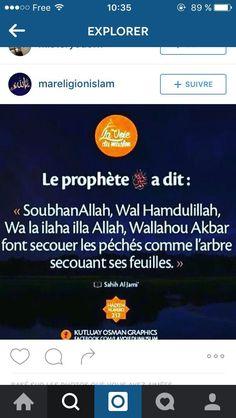 Invocation Islam, Learn Islam, Islam Muslim, Quran, Religion, Rabbi, Learning, My Love, Mecca Islam