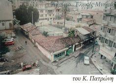 ΑΓΡΙΝΙΟ.....ΓΛΥΚΙΕΣ       ΜΝΗΜΕΣ: Πλατεία Δημάδη Greece, City, Greece Country, Cities