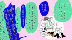 Haikyuu Tsukishima, Kageyama Tobio, Haikyuu Fanart, Oikawa, Haikyuu Anime, Haikyuu Ships, Fan Art, Bl R18, Illustration