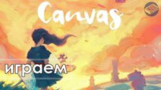 Board Games, Canvas, Movies, Movie Posters, Art, Tela, Art Background, Tabletop Games, Films