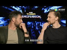 Chris Hemsworth and Tom Hiddleston Play 'Would You Rather' | Thor: Ragnarok - YouTube