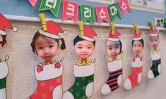 Preschool Christmas, Christmas Activities, Christmas Crafts, Christmas Love, Xmas, Graduation Stickers, Diy And Crafts, Crafts For Kids, Rainy Day Fun