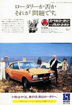 Mazda Capella&Familia Rotary