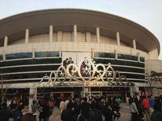 올림픽공원 올림픽홀 (Olympic Park - Olympic Hall) in 서울특별시