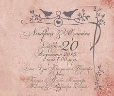 Αποτέλεσμα εικόνας για vintage προσκλήσεις γάμου Vintage World Maps, Art, Art Background, Kunst, Performing Arts