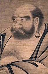 Portrait de Da Mo (Bodhidharma)