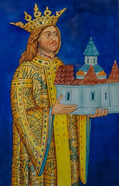 Stephen The Great Moldova, Medieval Clothing, Orthodox Icons, Middle Ages, 17th Century, Romania, Princess Zelda, History, Painting