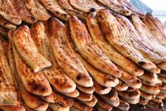 Ispanak Ve Peynirli Kır Pidesi Tarifi ve Kebap - Pide - Dürüm ve Pizza Tarifleri