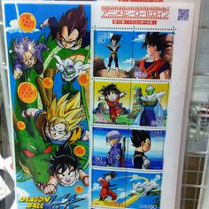 Japanese postage stamps DRAGON BALL. Would love to send letters with these.