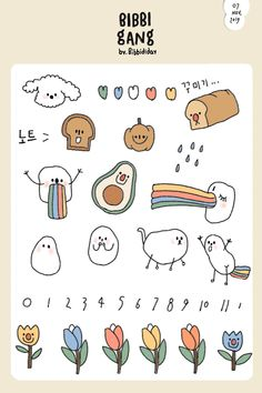 Excellent simple ideas for your inspiration Cute Small Drawings, Mini Drawings, Cute Notes, Good Notes, Journal Stickers, Planner Stickers, Printable Stickers, Cute Stickers, Note Doodles