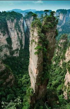 The split pinnacle in hunan China