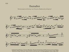 Παπαδιά - Γιώργος Καψοκοίλης (κλαρίνο) Απόσπασμα από το βιβλίο: Λαμπρογιάννης Πεφάνης - Στέφανος Φευγαλάς, Μουσικές Καταγραφές ΙΙ - 200 οργανικοί σκοποί από Θράκη, Μακεδονία, Ήπειρο, Θεσσαλία, Στερεά Ελλάδα και Πελοπόννησο, εκδ. Παπαγρηγορίου-Νάκας, Αθήνα 2016 Sheet Music Book, Greek Music, Transcription, Clarinet, Musicals, Books, Libros, Book, Book Illustrations