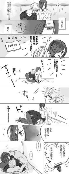 Anime Kiss, Anime Art, Kaneki Y Touka, Ken Tokyo Ghoul, Manga Couple, Fairy Tail Ships, Couple Drawings, Best Waifu, Fujoshi
