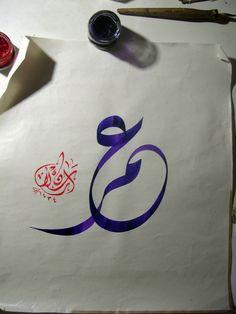özel isim 'Ömer Arslan'' order (proper noun) Divani 15x20 cm (Diwani script) http://kadiryilmazhat.blogspot.com/p/blog-page.html