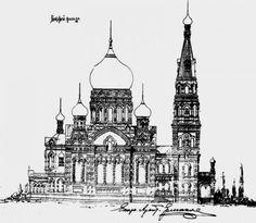 Троицкая церковь   Карты Интересного Киева