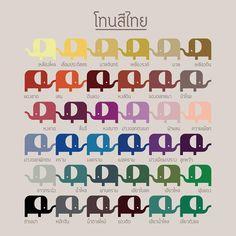 Original Thai color palette 002